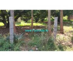 1 Acres 15 gunta farm land for sale at Kora Hobli, Tumkur.