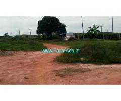 4 Acers 5 kuntas Land For Sale at Chikkaballapura. Close to Bangalore.