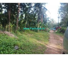 7 acre record total 16 acre farm land property for sale at Moodabidri.
