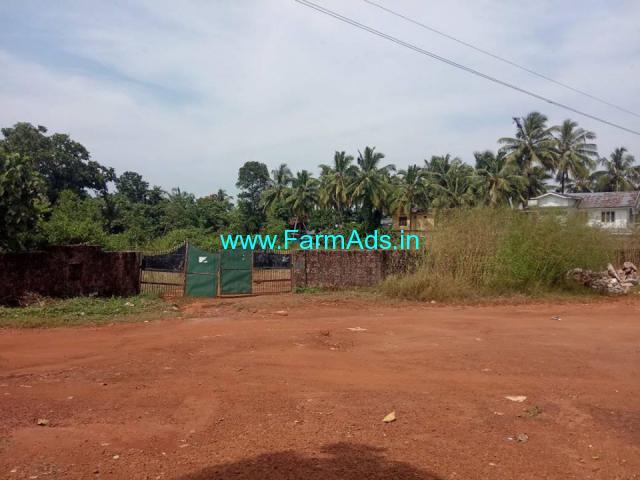 1 Acre Land for Sale near Kasargod,Kasargod New Bus stand