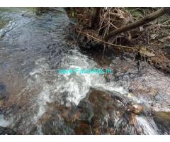 2 acre plain farm land for sale in Mudigere. Scenic beautiful place.