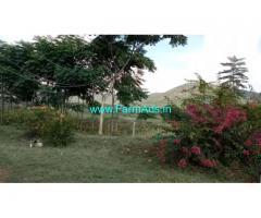 50 Acres Mango Farm land is for sale at Kollegala, Chamrajanagar