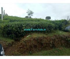 8.50 Acres Agriculture Land for Sale near Kotagiri,Coonoor Highway
