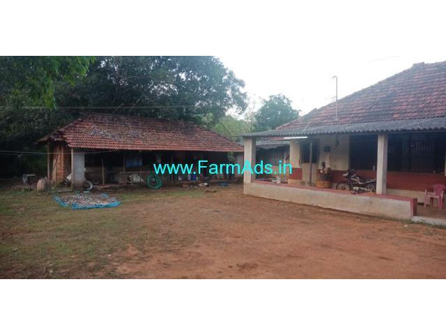Karkala, modabidri, highway near, 25 acer patta, Farm Land for sale.