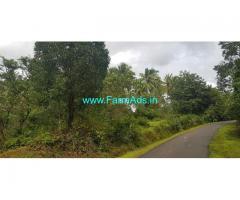 Total 12 acre, patta 7.45 farm land for sale near karkala