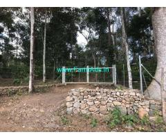 6 Acres Agriculture Land for Sale near KodaiKanal