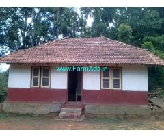 1.5 acres Agriculture Land for sale at Koppa