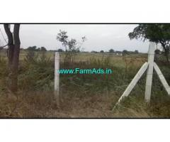12 Acres Open Agriculture Land for Sale near Basvapur