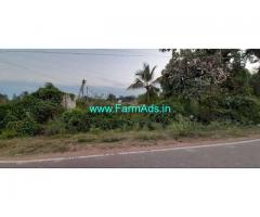 1 Acre Agriculture Land for Sale on Nanjangud Road