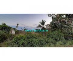 1 Acre Agriculture Land for Sale on Nanjangud Road