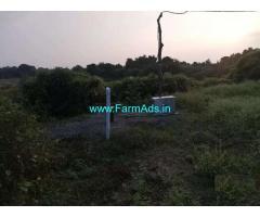 8 Acres Mango Garden for Sale near Yaravapayam
