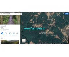 Agricultural / Farm