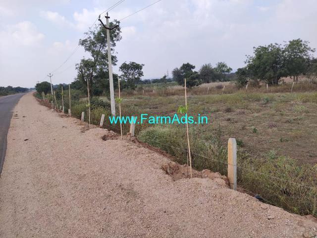 20 Guntas Farm Land for Sale near Koukuntla