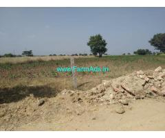 1.16 Acres Agriculture Land for Sale near Shankarapally