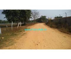 20 Guntas Farm Land for Sale near IBS Mokila,ICFAI Campus