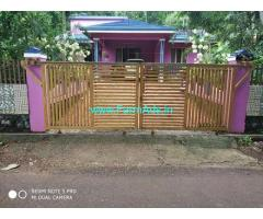 26 Cents Land with House for Sale near Kottayam