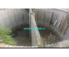 14 Acres Agriculture Land for Sale Near Halagur