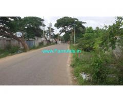 3.30 acres land for sale in Hootagalli
