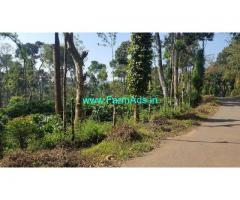 5 Acre coffee Estate for Sale urgent Virajpet Taluk. Coorg