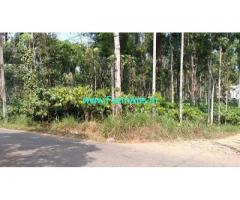 1 Acre land for sale near Valat