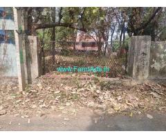 20 Cent Land for sale near Chandranagar