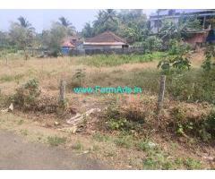12 Cent Land for sale near Chandranagar