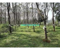 1 Acre Farmland for sale near Commayad