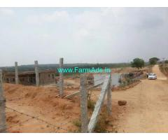10 Acre Farm Land for Sale Near Marupalli