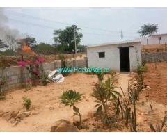 10 Acre Farm Land for Sale Near Marupalli
