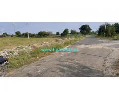 4.50 Acre Agricultural Land for Sale Near Kundadam