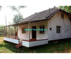 4.28 Acres Rubber Estate Sale near Mangalore,Venoor Siddakate Road