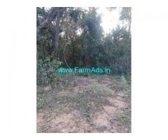 5 Acre Agriculture Land for Sale Near Chikmagalur