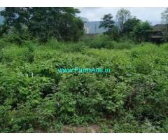 10 Guntha Agriculture Land for Sale Near Karjat