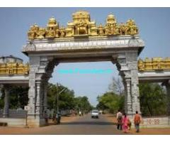 1 Acre Land for Sale near Murdeshwara