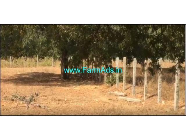 2.36 Acre Farm Land for Sale Near Doddaballapur