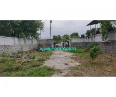 8 Gunte Agriculture Land for Sale Near Varai