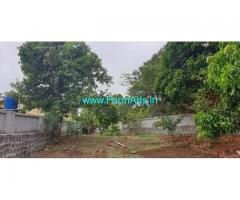 8 Gunte Agriculture Land for Sale Near Varai
