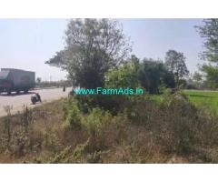 2.2 Acres Agriculture Land for Sale near Tupran