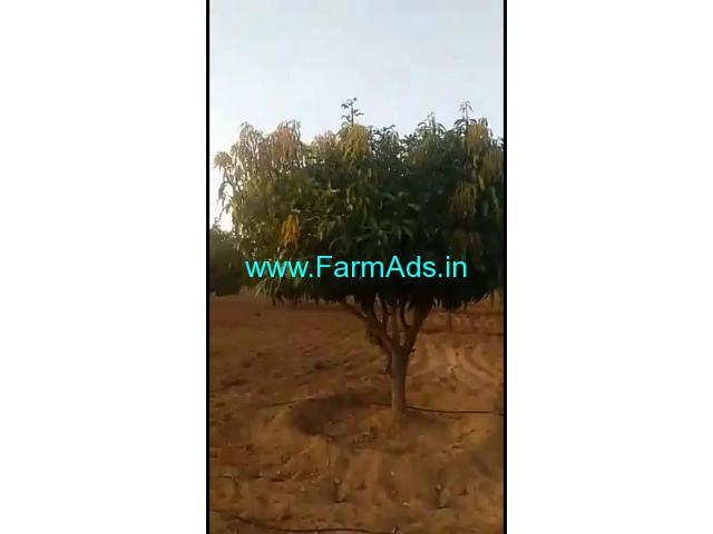 40 Acres Farm Land for Sale Near Tirupati