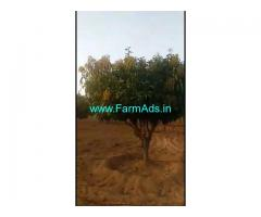40 Acres Farm Land for Sale Near Tirupati