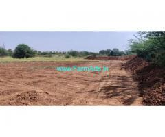 4 Acre Agriculture Land for Sale Near Metikurke