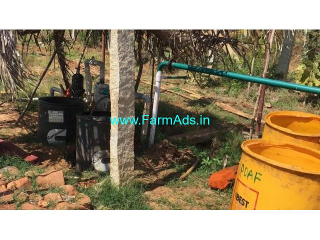 7 Acre Agriculture Land for Sale Near Arodi