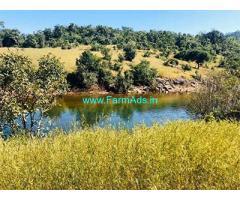 25 Acre Farm Land for Sale Near Velhe