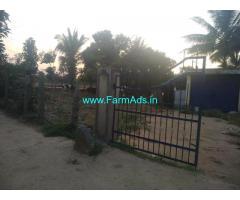 3 Acres Agriculture Land for Sale near Kunigal,Kunigal Highway