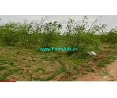 16 Acre Agriculture Land for Sale Near CK Palli