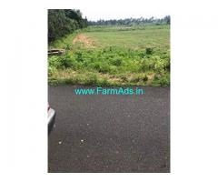 2.5 Acre Farm Land for Sale Near Periyapatti