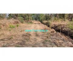 2 Acre 9 Gunta Farm Land for Sale Near Raigad