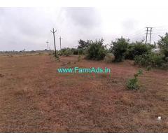 4 Acre 15 Gunta Land for Sale Near Kolhapur