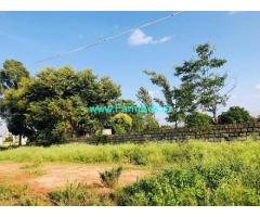26 Acres Land for Sale near Devanahalli