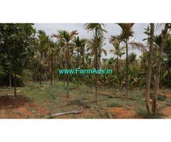 120 Acres Agriculture farm land for sale at Near Penukonda